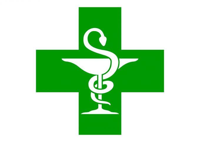 Farmacia Marta Mosqueira Sivilla